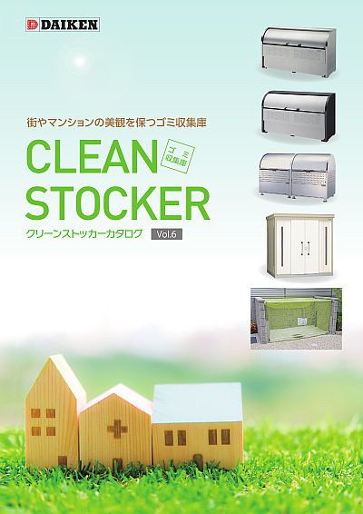cleankata_6_hyoushi