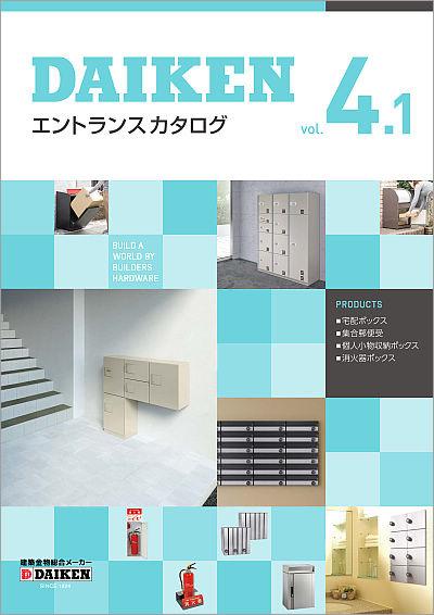 entrance_vol4.1