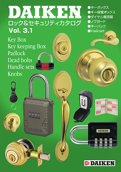 lock&security_hyoushi