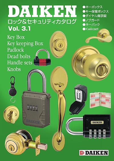 lock&security_hyoushi
