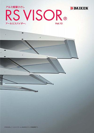 rsvisor_vol13_hyoushi