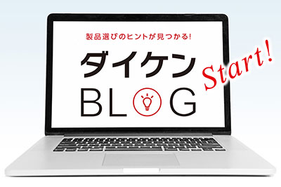 20201027_blog-open