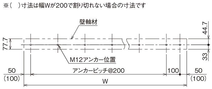 20201201blog_ancerplan