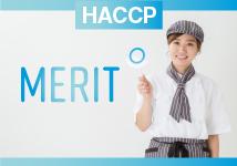 HACCP_Fmini